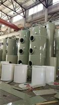 宜兴PP喷淋塔(车间酸碱废气吸收装置)