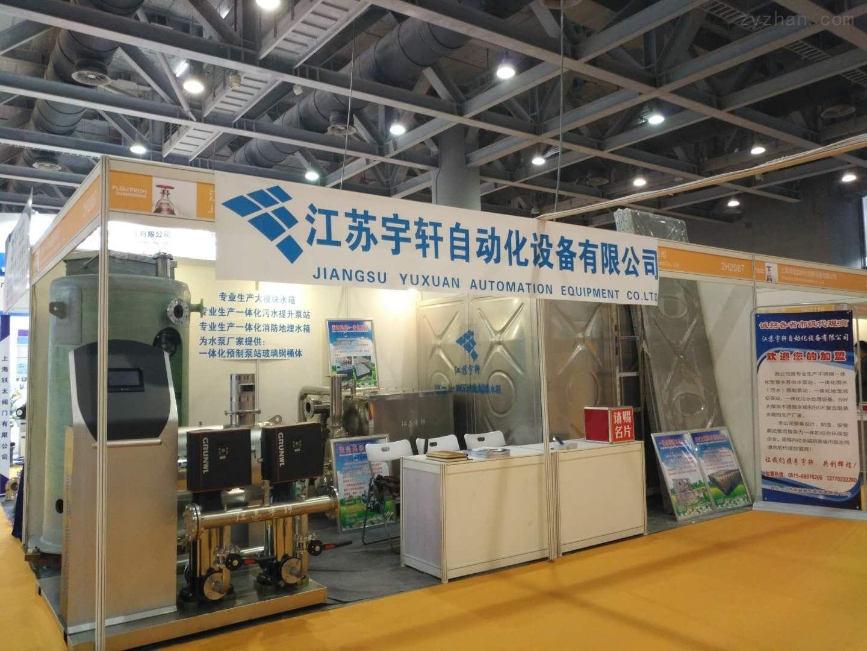 锦州一体化预制泵站