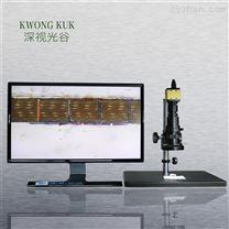 深视光谷 视频显微镜 SGO-200HRX