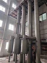 二手三效降膜蒸發器