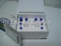 人血管生成素4(ANG-4)Elisa试剂盒