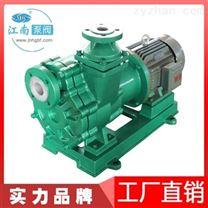江南ZCQ40-32-125氟塑料磁力自吸泵