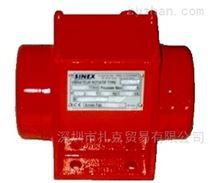 SINEX M210A 振動器