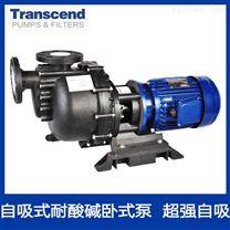 杭州耐腐蚀自吸泵,创升出品值得信赖