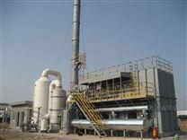 鶴壁RTO廢氣處理設備生產廠家