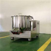 粉體高速混合機 各種混合設備