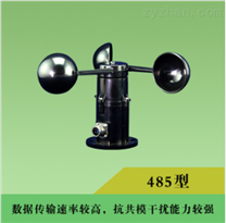 風速傳感器  485型傳輸距離遠
