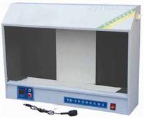 YB-2A 澄明度檢測儀