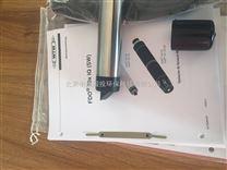 德國WTW FDO 700IQ光學熒光法溶解氧在線分析儀
