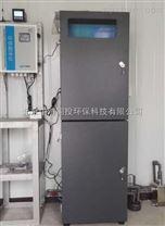 TOC3000水质总有机碳TOC在线分析仪