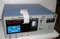 ZYG-II冷原子荧光测汞仪