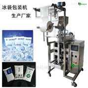 全自动冰袋包zhuang机