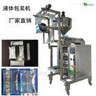 XY-800冰袋包装机