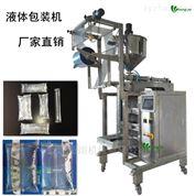 冰袋包zhuang机