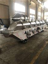 七水硫酸钴振动流化床干燥机