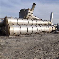 二手不锈钢蒸发器价格
