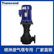 噴淋塔立式泵 廢氣處理選用創升的三大理由