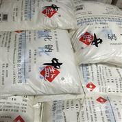 药用级氯化钠 原厂包装原料药 符合标准