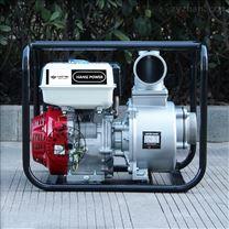 小型4寸汽油水泵