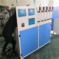 疾控中心PCR實驗室污水處理設備價格低
