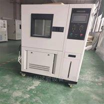 臭氧老化试验箱厂家 浙江驰旋试验设备
