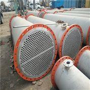 公司新到8台300平方二手不锈钢冷凝器