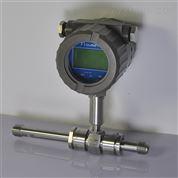 廣州廠家現貨供應液體渦輪流量計