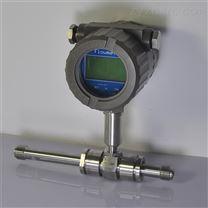 广州厂家现货供应液体涡轮流量计