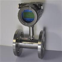 广东广州测量液体防腐型涡轮流量计