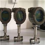 LWGY系列纯净水涡轮流量计