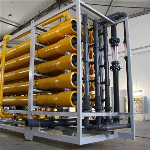 石油化工中水回用处理 人造纤维废水处理