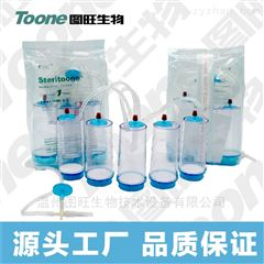 TW集菌培养器