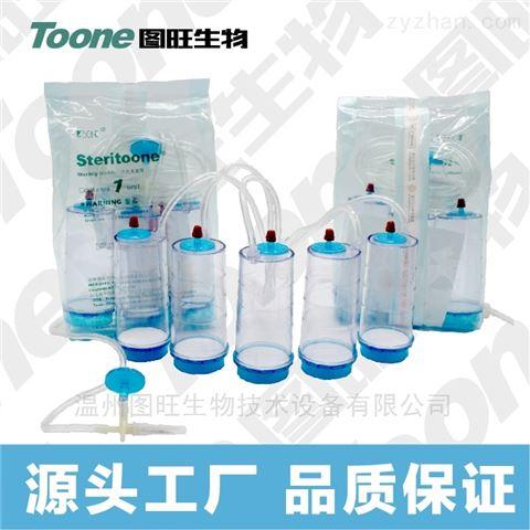 集菌培养器