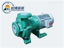 CQB65-40-200FA磁力泵