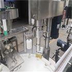 长沙消毒酒精罐装生产线生产厂家