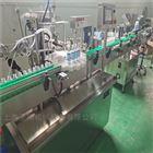 四川灌装84消毒液生产线厂家