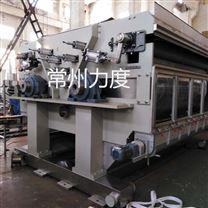 氯化铝滚筒刮板干燥机
