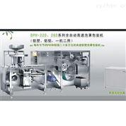 DPH全自动高速泡罩包装机