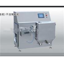 GL-5型試驗型干法制粒機