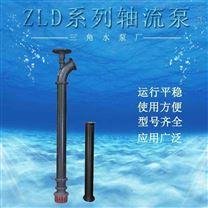 4寸农田灌溉泵三角水泵厂轴流泵