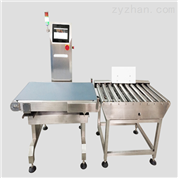 GZJ-20牛奶分選秤