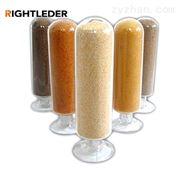 水處理樹脂 杜笙樹脂 離子交換樹脂