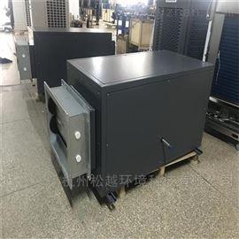 SYHF-25医疗器械环氧乙烷灭菌解析房恒温除湿机