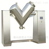 食品V型混料机,粉末颗粒V型混合机