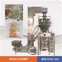 DXDK-420全自動凍干食品稱量包裝機