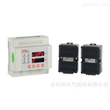 WHD20R-22端子箱导轨式多回路智能型温湿度控制器