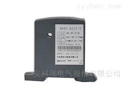 BA05-AI/I(V)-T安科瑞真有效值直接接入式电流传感器