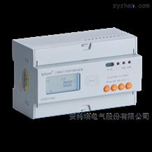 DTSY1352-Z三相导轨式内控电能表 0.5s