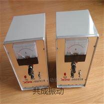 220V电磁给料机电控箱-5G