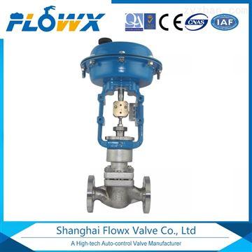 FPZXP-10C气动流量调节阀 气动控制阀 薄膜式流量阀